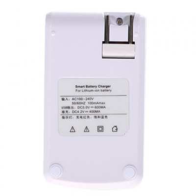 usb-portable-commerce-3g-multi-purpose-battery-charger