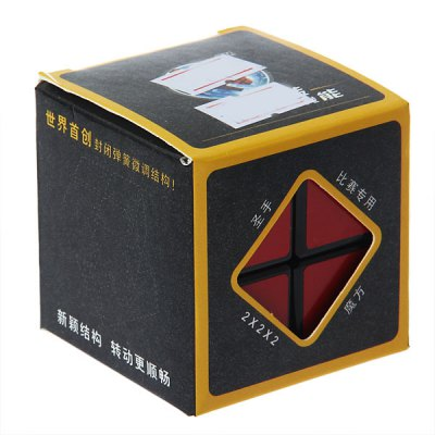 Educational Toy 2x2x2 Rotating Magic Cube  -  Black Edge