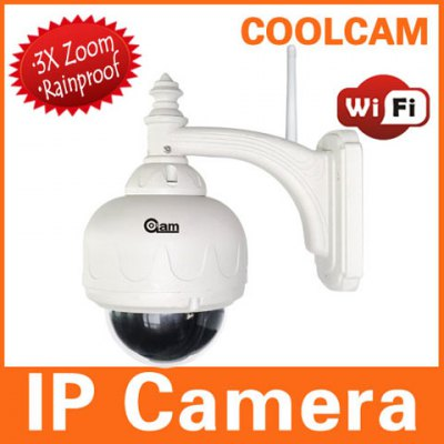 NIP-31BW 0.3MP Nightvision IP Camera with Optical Zoom (3X)/ Web Server/ Cellphone Control Function - White