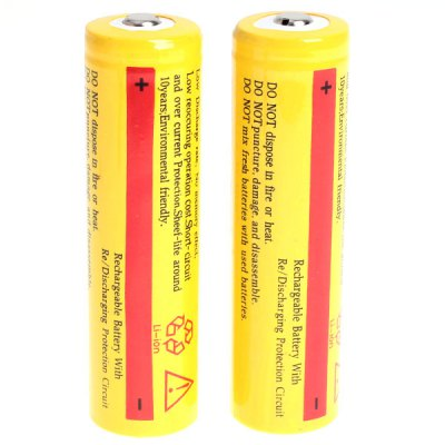 UltraFire 18650 High Capacity 3.7V 5000mAh Li - ion Rechargeable Battery  -  2 - Pack, Yellow, without Protection Board