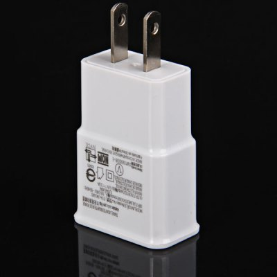 standard-adaptor-charger-with-usb-interface