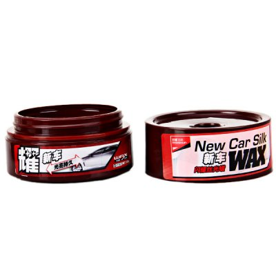 H-1141 High Gloss Silk Luster Durable Car Paste Carnauba WaxCar Decorations<br>H-1141 High Gloss Silk Luster Durable Car Paste Carnauba Wax<br><br>Model  : H-1141<br>Package weight   : 0.44 kg<br>Package size (L x W x H)  : 13.0 x 13.0 x 9.5 cm<br>Package Contents: 1 x Wax