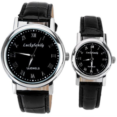 Mechanical Watches with Round Dial and Leather Band for CoupleMechanical Watches<br>Mechanical Watches with Round Dial and Leather Band for Couple<br><br>Watches categories: Couple tables<br>Watch style: Fashion<br>Color: Black<br>Shape of the dial: Round<br>Movement type: Mechanical watch<br>Display type: Pointer<br>The bottom of the table: Ordinary<br>Case material: Stainless steel<br>Band material: Leather<br>Clasp type: Pin buckle<br>Special features: Three needle<br>Package weight: 0.169 kg<br>Package size (L x W x H): 25.2 x 5.2 x 1.8 cm<br>The male dial dimension (L x W x H): 4.7 x 4.1 x 0.8 cm<br>The male watch band dimension (L x W): 24.2 x 1.8 cm<br>The male watch weight: 0.045 kg<br>The male watch size (L x W x H): 24.2 x 4.1 x 0.8 cm<br>The female dial dimension (L x W x H): 3.3 x 2.7 x 0.8 cm<br>The female watch band dimension (L x W): 21 x 1.2 cm<br>The female watch weight: 0.024 kg<br>The female size (L x W x H): 21 x 2.7 x 0.8 cm<br>Package contents: 2 x Watch