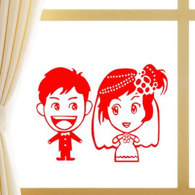Unique Wedding Series Home Decor Wallpaper Happy Wedding Pattern Windows Sticker