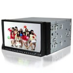 J-2611MX 7-Inch Touch Screen 1080P Video Resolution Motorized Panel Universal Auto Car GPS DVD Player with DVB and IPOD Functions