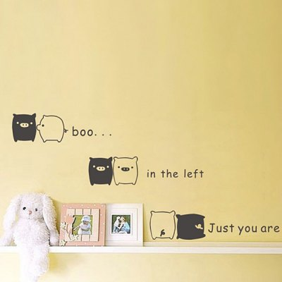 Wall Sticker Art Mural with Black and White Pig Pattern