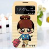 Little Q Travelling Pattern Unique Phone Call View Window Design Artificial Leather and Plastic Case for Samsung Galaxy S4 i9500 / i9505