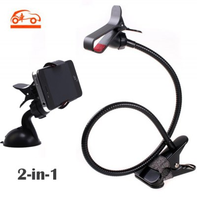 2 - in - 1 Combination Multifunctional Lazy Bed/Desktop/Car Mount Kit Holder for GPS/Cell Phone/iPhone/Samsung
