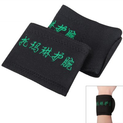 2PCS Neoprene Velcro Wrist Sleeve/Guard/Support with Self - heating Function