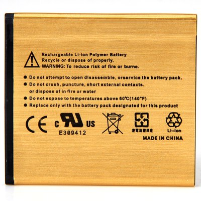 X12 3.7V 2430mAh Durable Extended Lithium - ion Gold Battery for Sony Phone X12