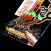 No.18 Fish Skin String Hook Sabiki Rig Fishhook with Luminous Beads deal
