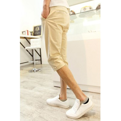 Здесь можно купить   Korean Style Slimming Fashion Solid Color Narrow Feet Polyester Cropped Pants For Men
