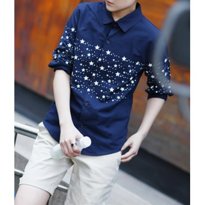 Гаджет   Stylish Shirt Collar Slimming Five-Point Star Print Three-Quarter Sleeve Men