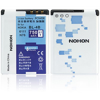 NOHON 3.7V 750mAh Battery for Nokia 2505 2630 2660 2760 5000 6111 7070 7088 N75 etc