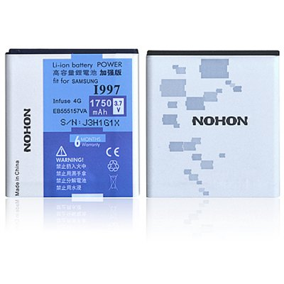 NOHON EB555157VA 3.7V 1750mAh Replacement Battery for Samsung i997 Infuse 4G