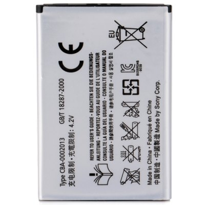 High Capacity Replacement 3.7V 1500mAh Battery for Sony A8i / M1i / X1 / X2 / X2i / X10 / X10iiPhone Cables &amp; Adapters<br>High Capacity Replacement 3.7V 1500mAh Battery for Sony A8i / M1i / X1 / X2 / X2i / X10 / X10i<br><br>Type: Replacement Battery<br>Compatibility: Sony Ericsson<br>Compatible Model: A8i/M1i/X1/X2/X2i/X10/X10i<br>Capacity: 1500mAh<br>Voltage: 3.7V<br>Product weight: 0.024 kg<br>Package weight: 0.080 kg<br>Product size (L x W x H) : 6.5 x 4.4 x 0.5 cm/2.6 x 1.7 x 0.2 inches<br>Package size (L x W x H): 8 x 8 x 3 cm<br>Package Contents: 1 x Battery