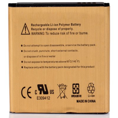 high-capacity-replacement-37v-2850mah-battery-for-samsung-galaxy-express-i8730