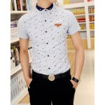 Buy Summer Style Turn- Collar Full Colorful Print Short Sleeves Cotton Shirt Men 2XL