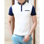 Buy Summer Style Turn-down Collar Wave Point Print Shorts Sleeves Cotton Polo Shirt Men XL