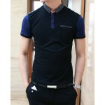 Buy Summer Style Turn-down Collar Wave Point Print Shorts Sleeves Cotton Polo Shirt Men L