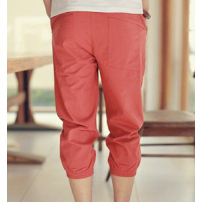 Гаджет   Summer Style Zipper Fly Solid Color Elastic Cuffs Slimming Narrow Feet Men