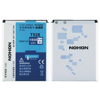 NOHON High Capacity 3.7V 1800mAh Replacement Battery for HTC T528w One Su T528d One SC T528t One St 606w 608t