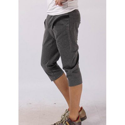 Fashion Style Elastic Waist Slimming Pocket Embellished Solid Color Narrow Feet Men's Parachute Cropped Pants