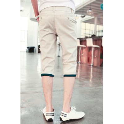 Гаджет   Slimming Trendy Button Fly Character Curling Edge Solid Color Narrow Feet Men