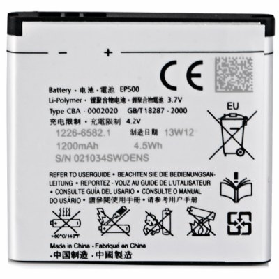 High Capacity Replacement 3.7V 1200mAh Battery for Sony Xperia X8 / U8i / U5i / E16i / E15i / ST15i  -  10 PCs