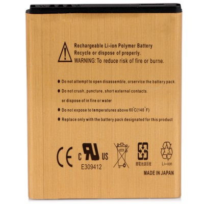 Гаджет   High Capacity Replacement 3.7V 2450mAh Battery for Samsung Galaxy W i8150 / S5820  -  10 PCs Samsung Batteries