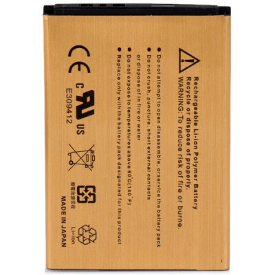 Гаджет   High Capacity Replacement 3.7V 2430mAh Battery for Sony Xperia U ST25L  -  10 PCs Samsung Batteries