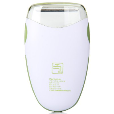 FS7209 Personal Care Female Grooming Lady Electronic Fully Washable Shaver Grainer Dry Wet Dual Purpose