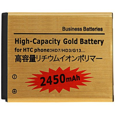 High Capacity 2450mAh Gold Battery for HTC Wildfire S G13  -  5 PCs