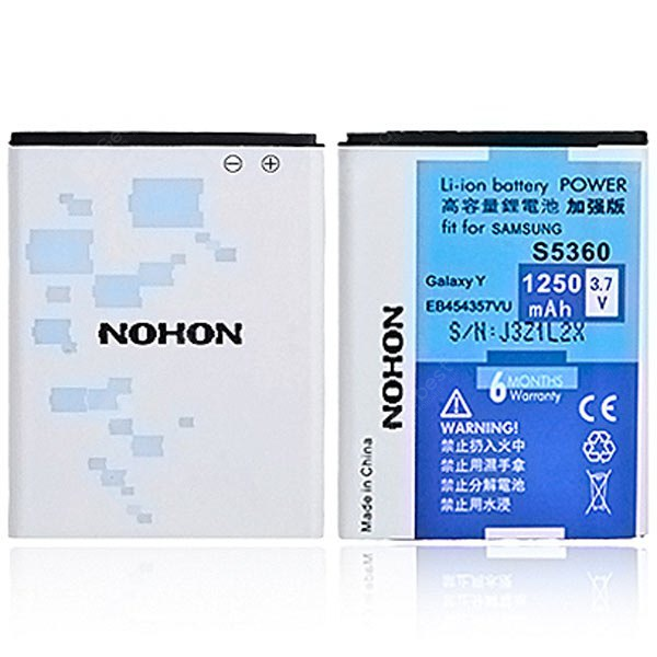 Buy NOHON EB454357VU High Capacity 3.7V 1250mAh Replacement Battery Samsung Galaxy Y S5360 Txt Wave S5380 538 S5368 Duos i509