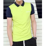 Buy Summer Style Turn-down Collar Slimming Splicing Short Sleeves Cotton Polo Shirt Men M