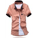 Buy Summer Style Turn-down Collar Full Anchor Print Purfled Short Sleeves Cotton Shirt Men S