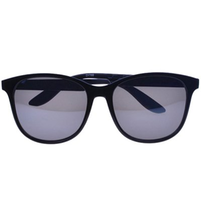 Гаджет   DY789 Series Anti - UV Outdoor Sports Sunglasses Eyewear for Men and Women Stylish Sunglasses