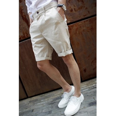 Гаджет   Korean Style Zipper Fly Solid Color Slimming Button Embellished Straight Leg Men