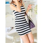 best Sweet Scoop Neck Women's Solid Color Blouse + Striped Sundress