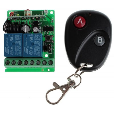 SZTY15 12V Multifunctional Wireless Remote Controller