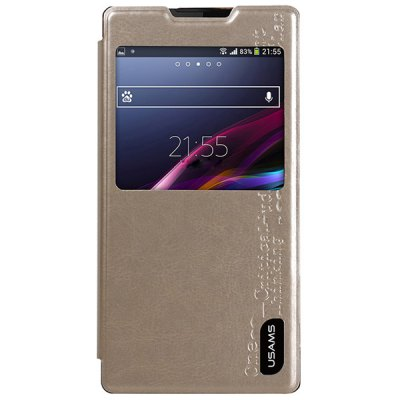 ФОТО USAMS Merry Series Comfortable Polycarbonate and Artificial Leather Protective Cover Case with View Window and Stand for Sony Xperia C3