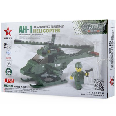 Гаджет   Star Diamond 80030 Funny AH - 1 Armed Helicopter Building Blocks Plastic Intelligent Toy Best Gift Puzzle & Educational
