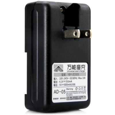 YIBOYUAN YBY - C023 Universal US Plug Mobile Phone Battery Charger with USB Charging PortiPhone Cables &amp; Adapters<br>YIBOYUAN YBY - C023 Universal US Plug Mobile Phone Battery Charger with USB Charging Port<br><br>Type: Battery Charger<br>Brand: YIBOYUAN<br>Compatibility: Univers   al<br>Compatible Model: 32mm - 54mm mobile battery<br>Input: AC 100 - 240V<br>Output: 4.2V / 350mA, 5V / 800mA (USB)<br>Color: Black<br>Product weight: 0.053 kg<br>Package weight: 0.110 kg<br>Product size (L x W x H) : 8.4 x 5.0 x 2.7 cm / 3.3 x 2.0 x 1.1 inches<br>Package size (L x W x H): 10.0 x 6.0 x 4.0 cm<br>Package Contents: 1 x Battery Charger