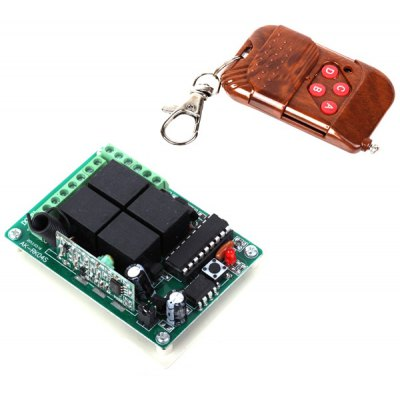 High Security 4 Channels DC12V Wireless Remote Control Switch with 4 Keys  -  Brown