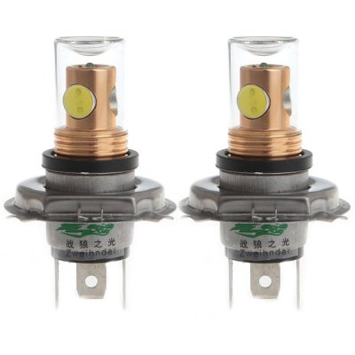 2pcs / Pack Zweihnder H4 9.5W 900lm White Light Car Reversing Lamp 4 CREE XP - E and COB LEDs (12  -  24V)