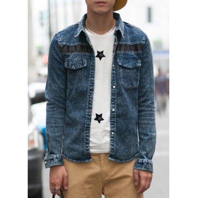 Гаджет   Casual Style Turn-down Collar Personality Splicing Slimming Long Sleeves Men