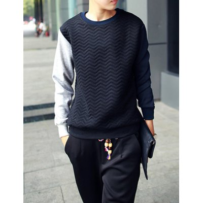 Гаджет   Casual Style Slimming Long Sleeves Round Neck Color Splicing Men