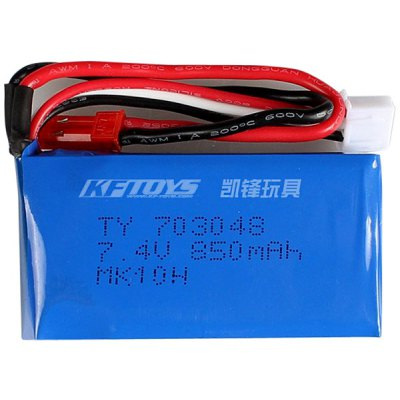 7.4V Rechargeable Lithium Battery for WL Toys V262 RC Copter Aircraft Accessories Helicopter Supplies ( 850mAh )