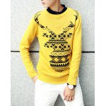 Buy Casual Style Round Neck Long Sleeves Animal Print Slimming Men's Cotton Blend Sweater XL