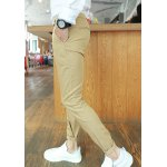 Buy Casual Style Zipper Fly Strap Embellished Slimming Narrow Feet Men's Cotton Blend Pants 29